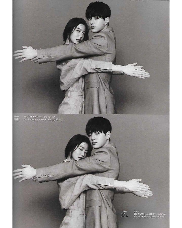 Kim Myungsoo and Shin Ye Eun