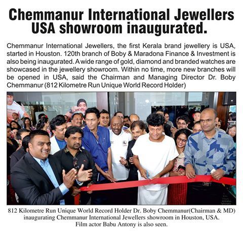 Chemmanur International Jewelers USA-Houston Showroom Inaugurated.""