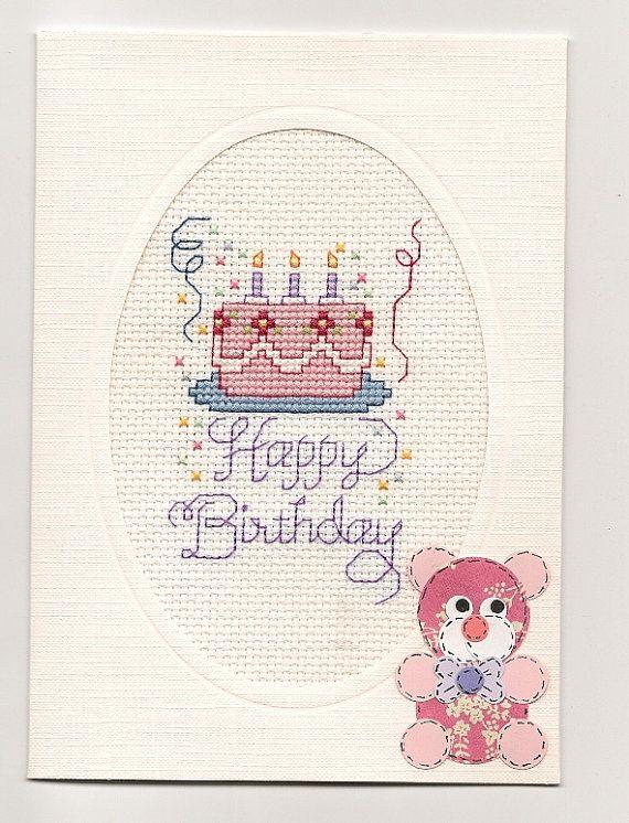 Открытка вышивка с днем рождения