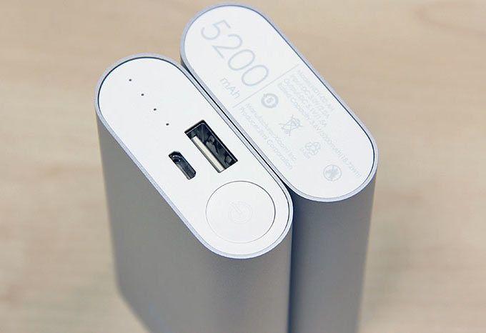 06-Xiaomi-Power-Bank