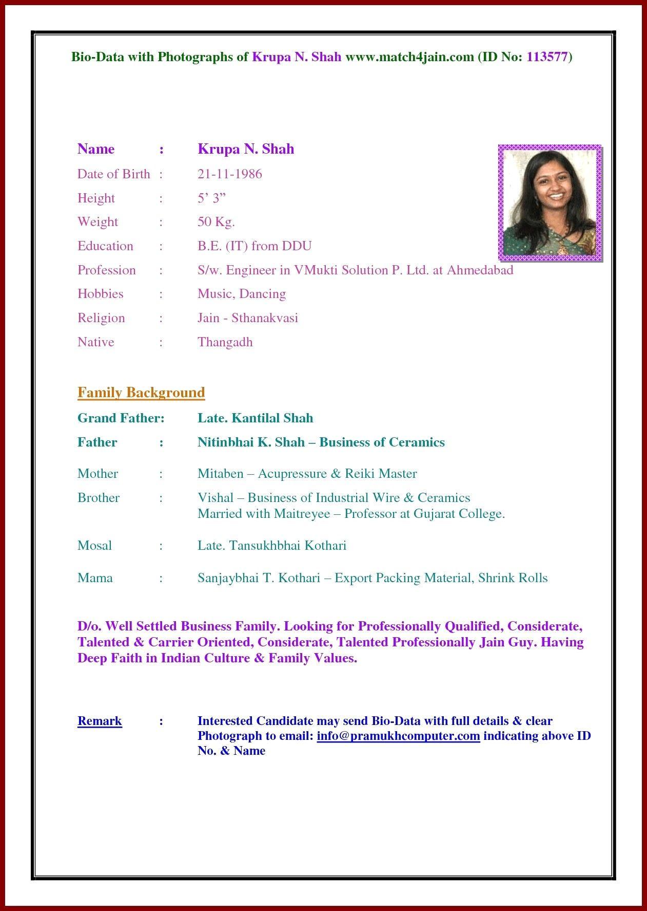 Muslim matrimonial resume esl letter ghostwriters services for school