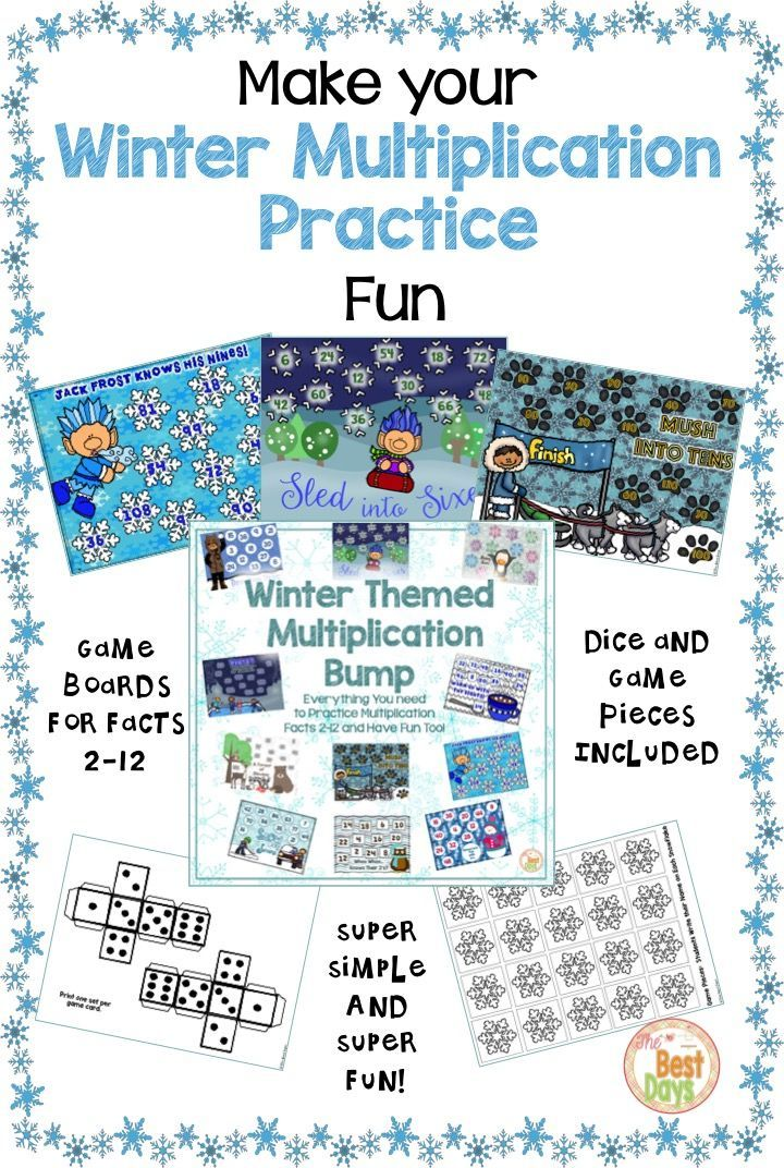 Multiplication Bump Game: Winter Themed, Facts 2-12   Multiplication ...