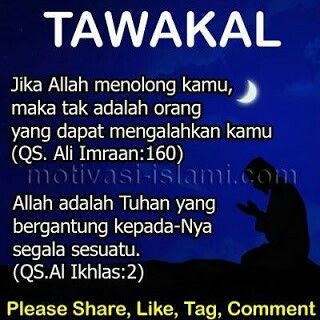 Tawakkal Self Reminder Quotes Self