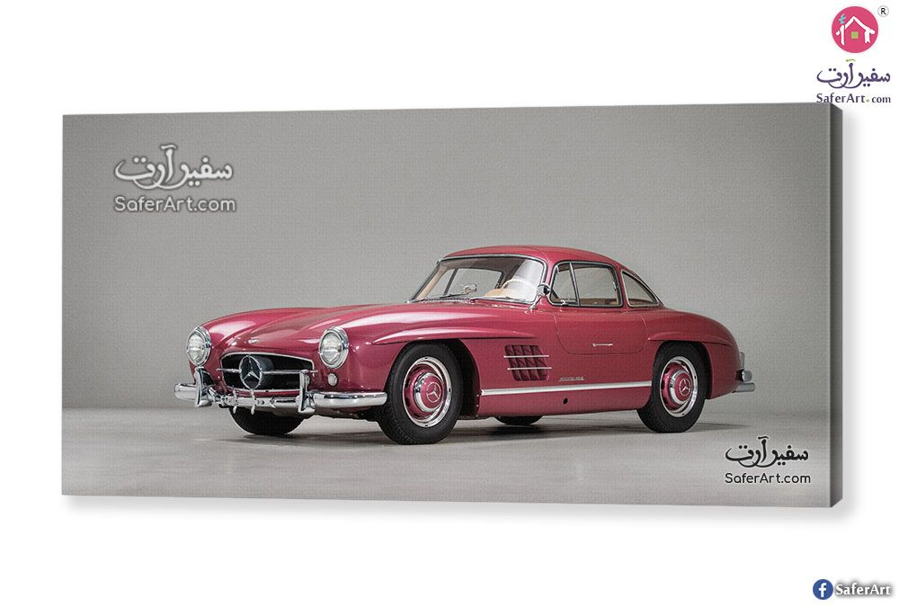 لوحه سياره كلاسيكية حمراء سفير ارت للديكور Car Art Wall Art Car