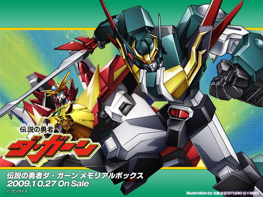 伝説の勇者ダ ガーン セブンチェンジャー 伝説 日本 アニメ ガーン