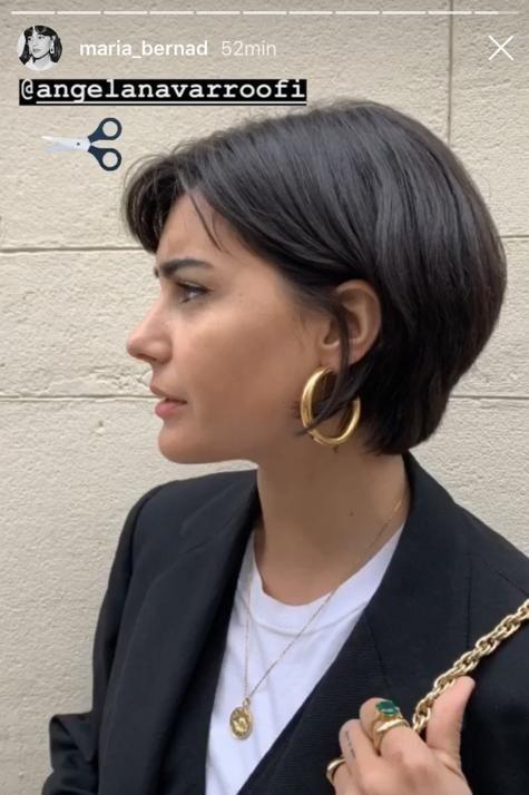 El nuevo corte de pelo de María Bernad es el que m