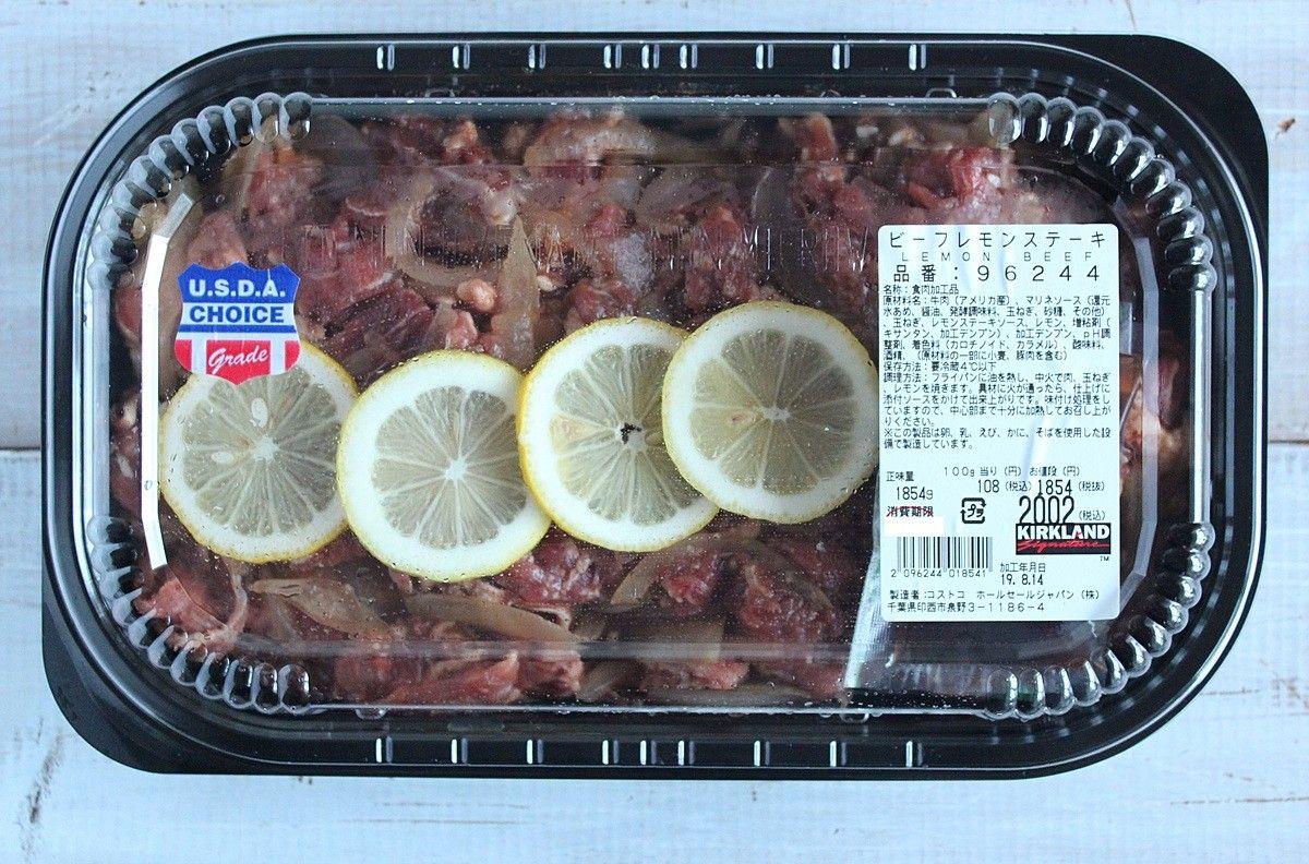 コストコ おすすめ 食品 コストコで買いたい食品ランキングTOP17!おすすめの人気商品を厳選