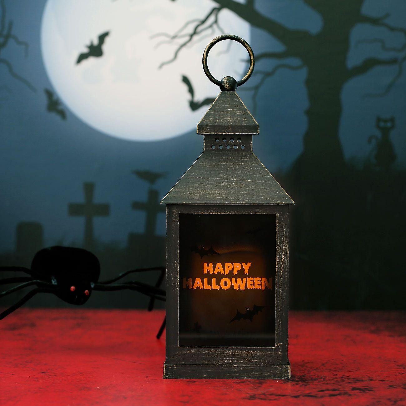 LED-Laterne zu Halloween mit persönlichem Druck