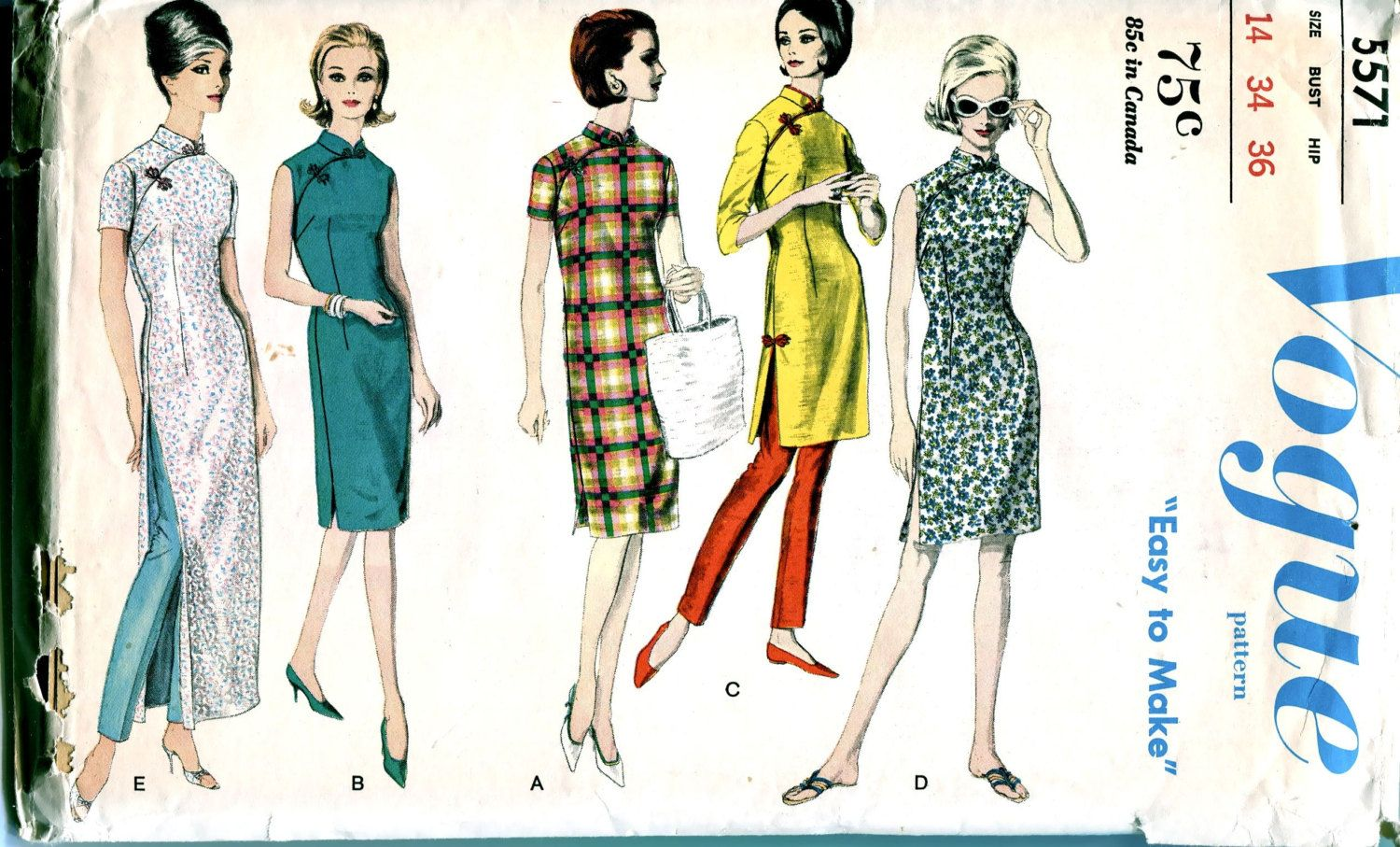 1960s asian style cheongsam evening cocktail fitted sheath dress vintage sewing patterns 1960s asian style cheongsam evening cocktail fitted sheath dress slim tapered pants vogue 5571 jeuxipadfo Choice Image
