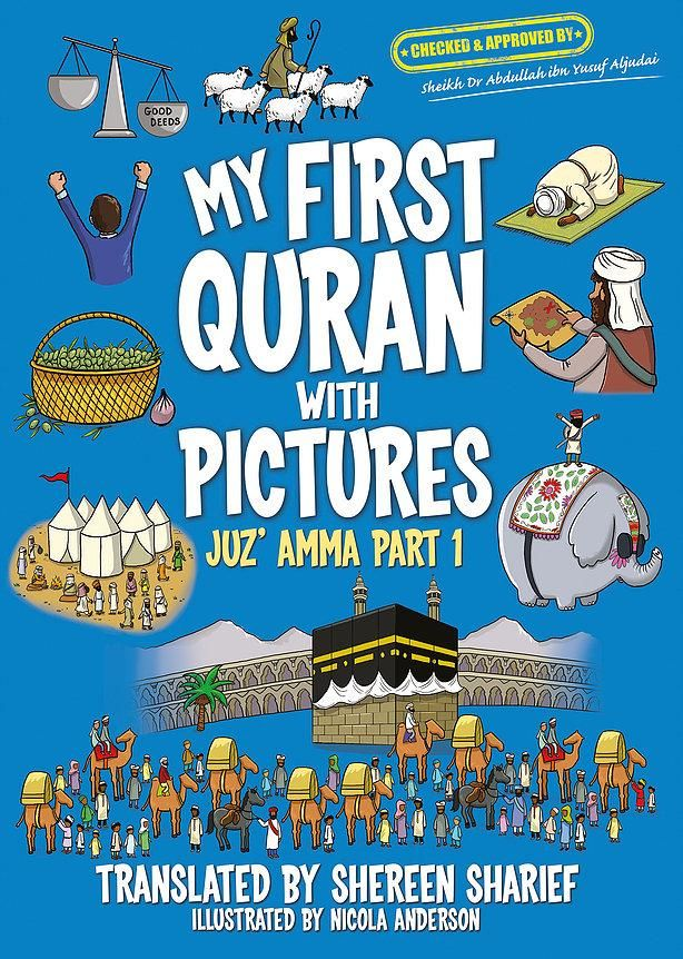 My First Quran with Pictures Juz Amma Part One | CM Books We Love
