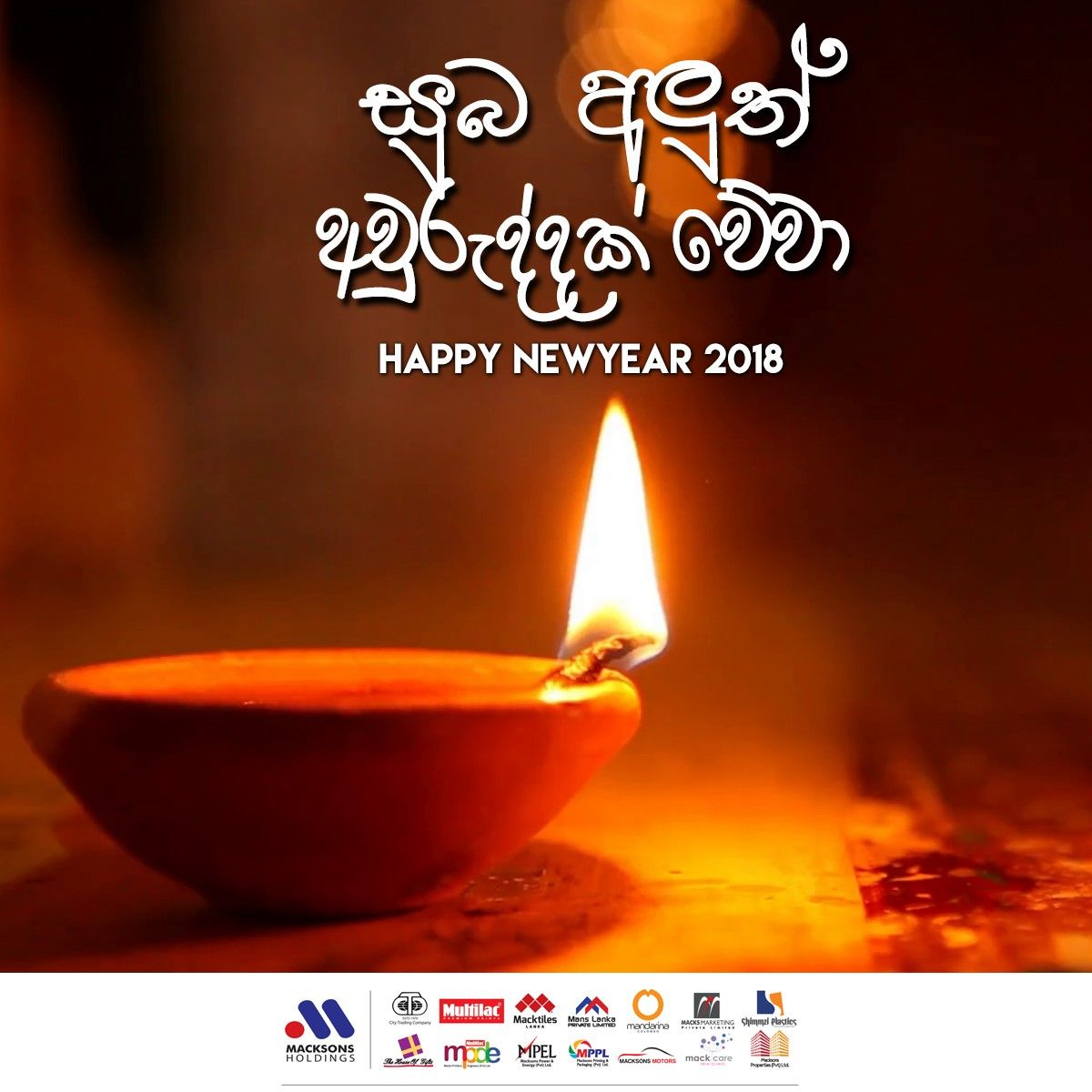 Best Wishes For A Prosperous Sinhala Tamil New Year From The Team At Mackcare Sinhalaandtamilnewyea Sinhala New Year Wishes Sinhala Tamil New Year Newyear