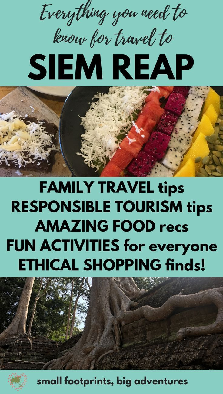 We spent three weeks in Siem Reap, Cambodia and loved our time there. This guide details how to travel responsibly so that your tourist income benefits local people. I also have tips for your family holiday, and recommendations for excellent food, activities and shopping to suit every kids of traveler. Enjoy Siem Reap and know that your visit has some positive impact while you're there! #siemreap #cambodia #angkorwat #responsibletravel #sustainabletravel #ecofriendly #familytravel #ethical