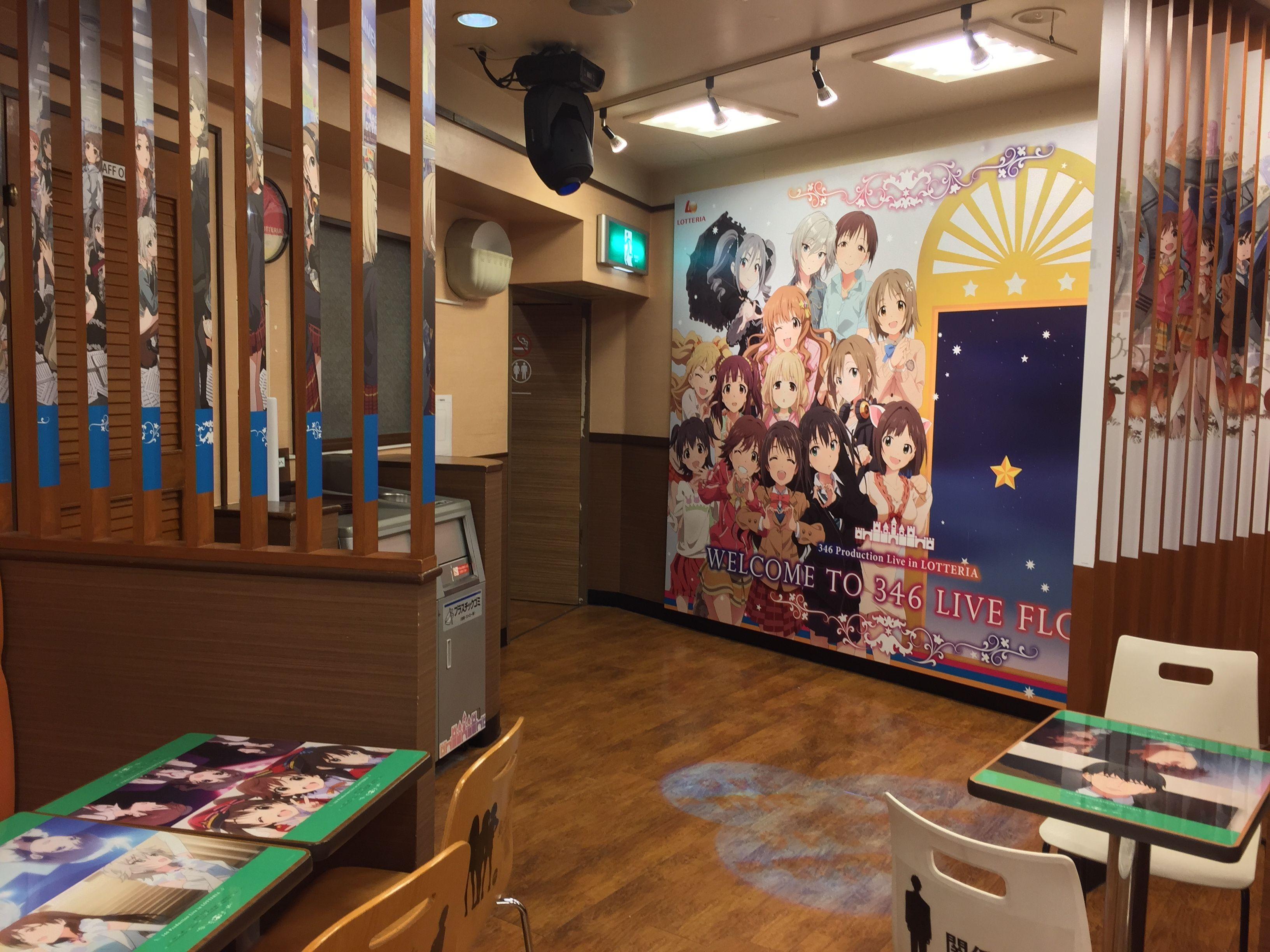 Lotteria Ikebukuro Seibu Mae Toshima Ku Tokyo Japan Chicken Burger Set