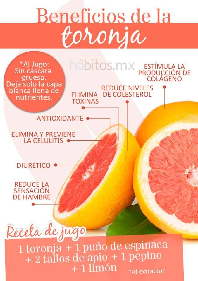 Beneficios de la toronja! Juicing is part of Health and nutrition -