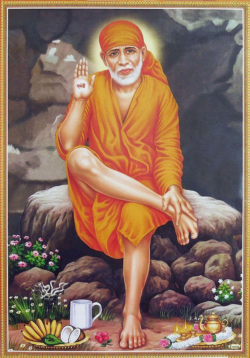 Buy Shirdi Sai Baba Poster Sai Baba Hd Wallpaper Shirdi Sai Baba Wallpapers Sai Baba Hd Images
