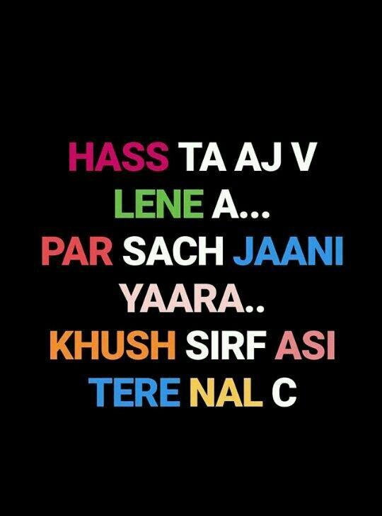 Pin By Ayush Kashyap On Brok 233 241 Punjabi Love Quotes Punjabi Quotes Dear Diary Quotes