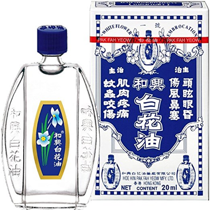 Natural Ancient Chinese Medicine White Flower Embrocation