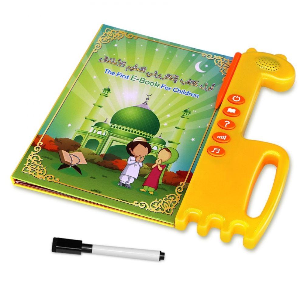 Arabic+english language E-book reading book multifunction ...
