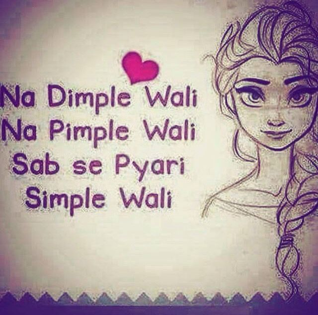 Simple wali :) | Simple, Female sketch, Me quotes
