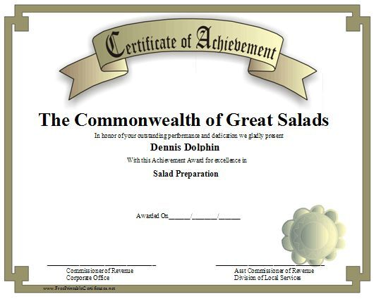 A classic-look certificate of achievement with a gold border and a - certificates of recognition templates