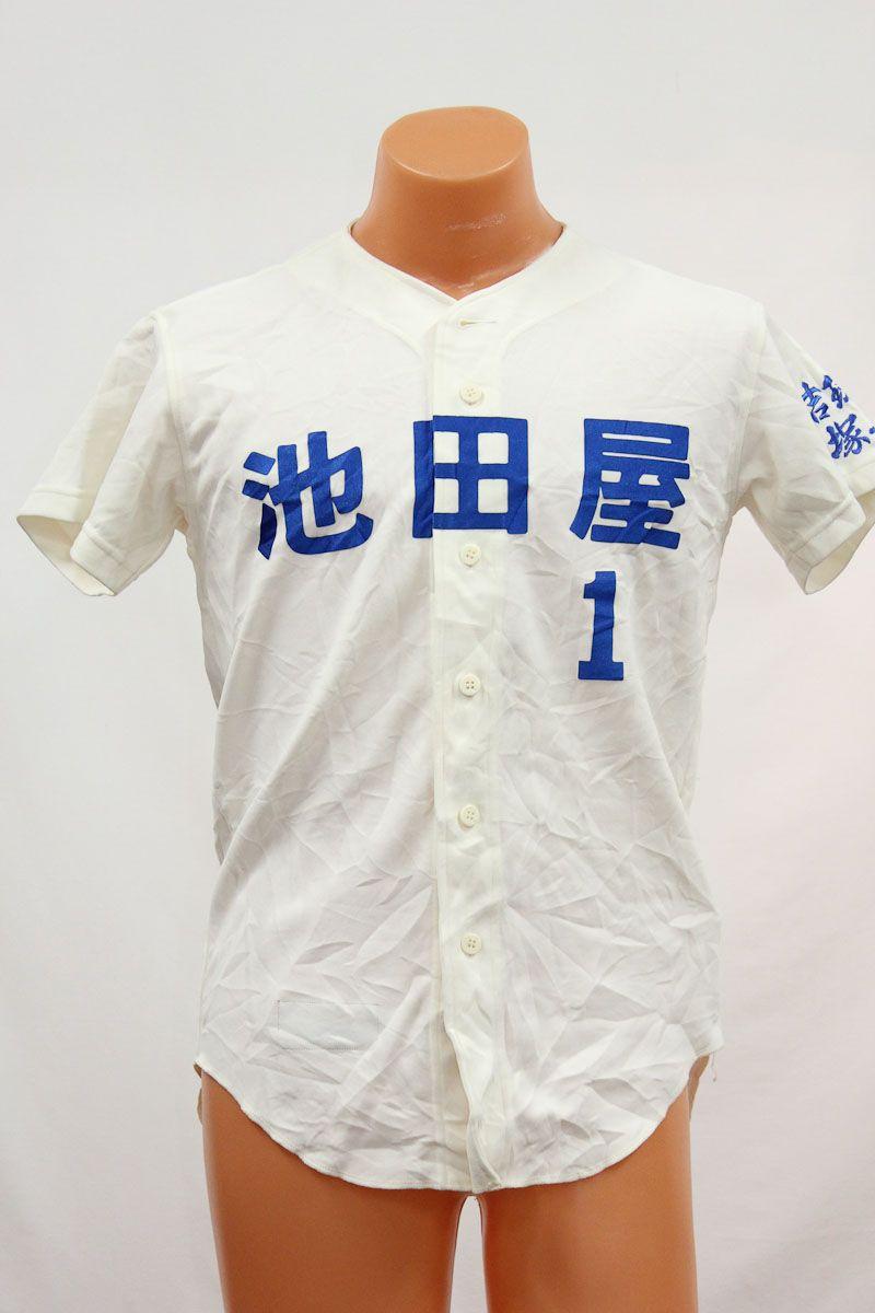 promo code b80a2 11f5b Vintage Baseball Jersey Shirts | Azərbaycan Dillər Universiteti