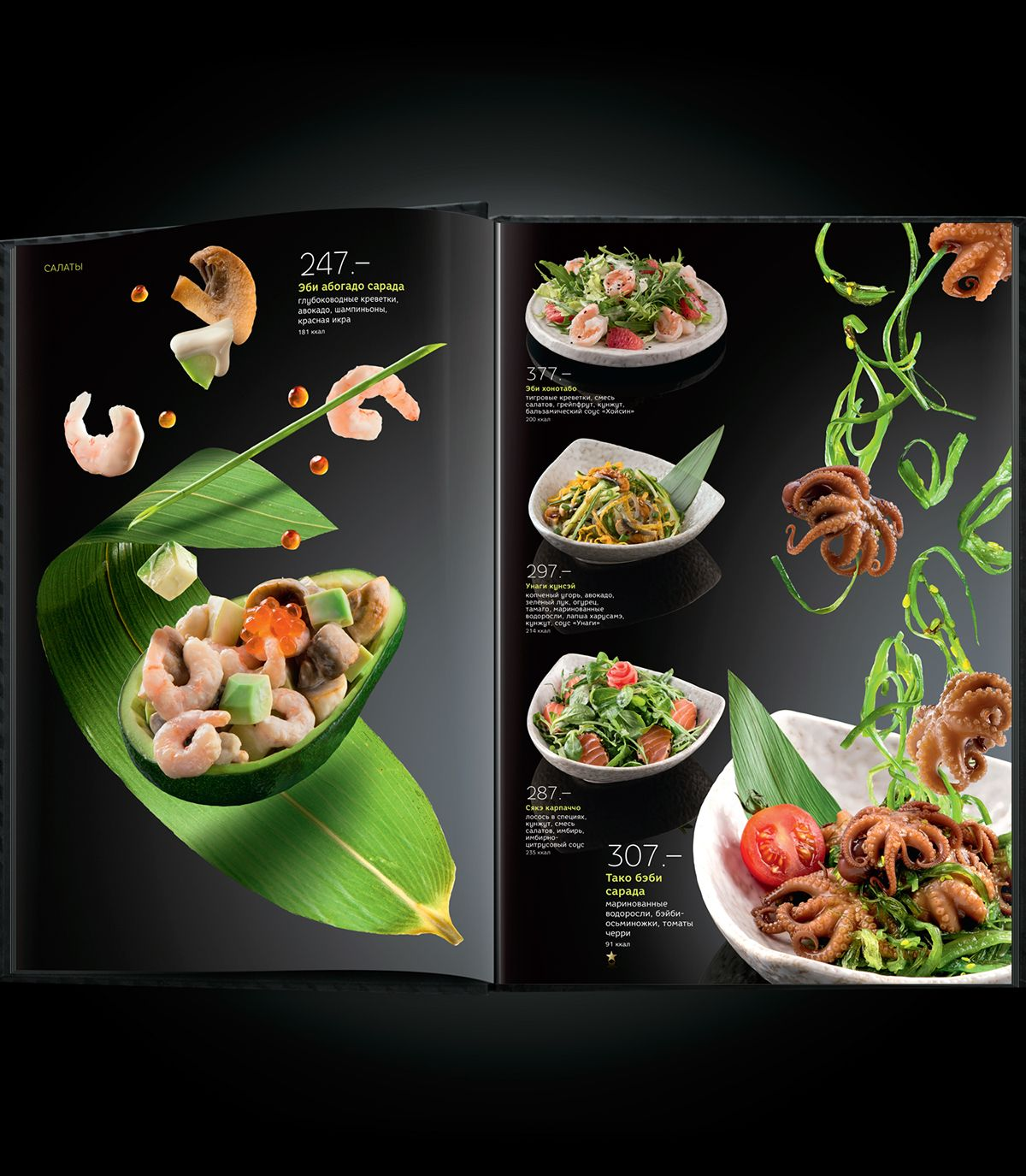 Concept And Design Of New Communications For The Chain Of Japanese Restaurants Club Mads Sushi Menu Restaurant Menu Design Seafood Menu