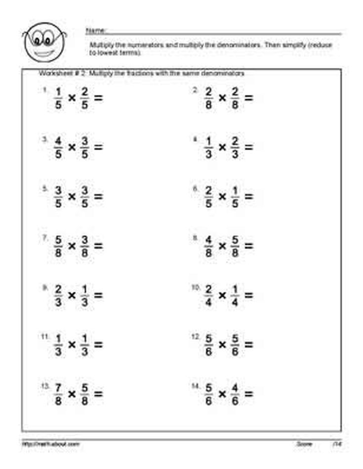 10 Worksheets On Multiplying Fractions With Common Denominators