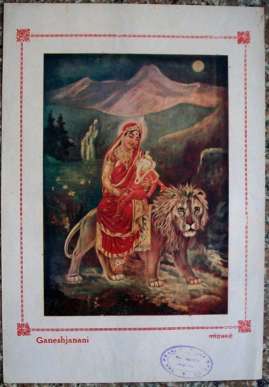Ganeshjanani .