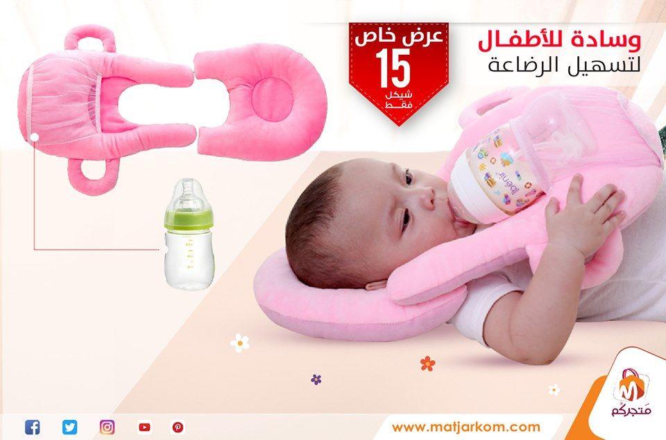 Pin By Matjarkom Com On Https Matjarkom Com Pacifier Children