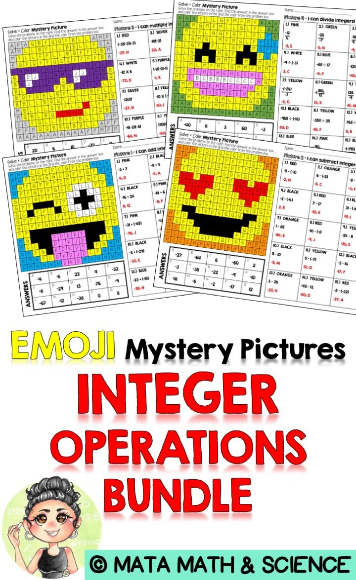 Workbooks super mario math worksheets : Integer Operations Bundle: Mystery Pictures (Emojis) | Math ...