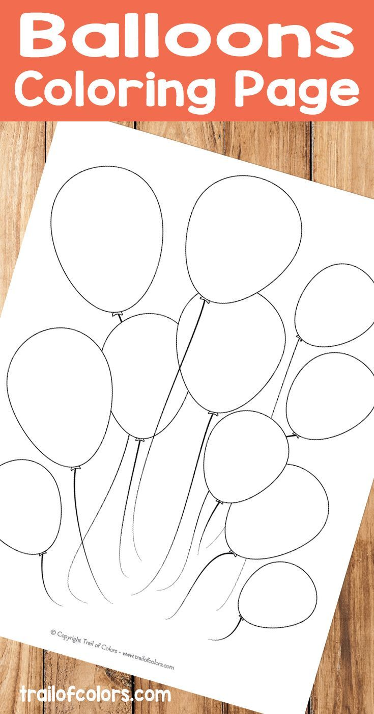 Balloons Coloring Page for Kids