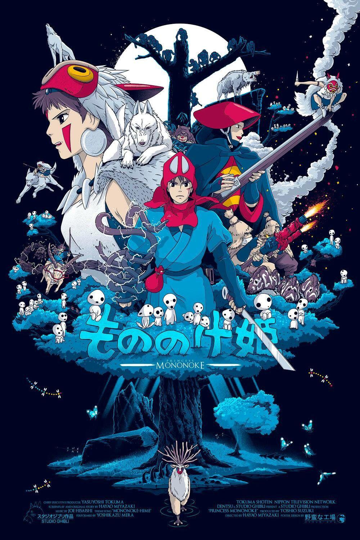 Studio Ghibli おしゃれまとめの人気アイデア Pinterest Lucimeire