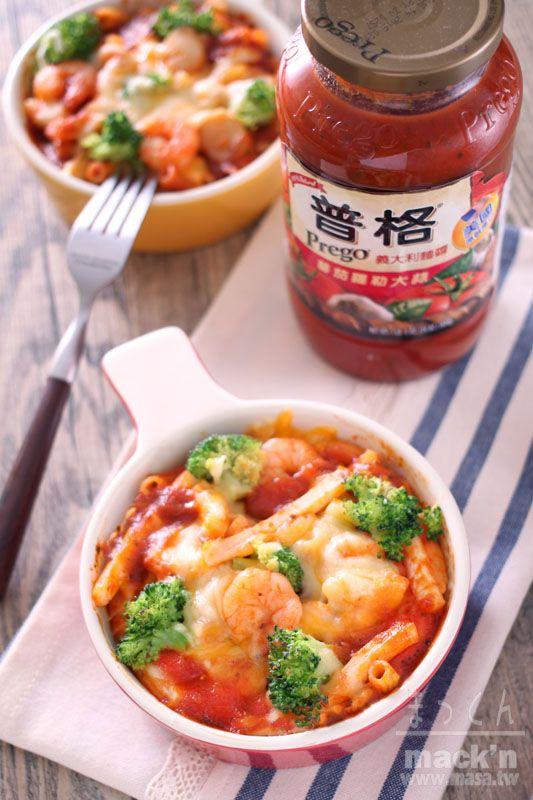 海鮮食譜,義大利麵食譜-簡單綜合海鮮焗烤通心粉