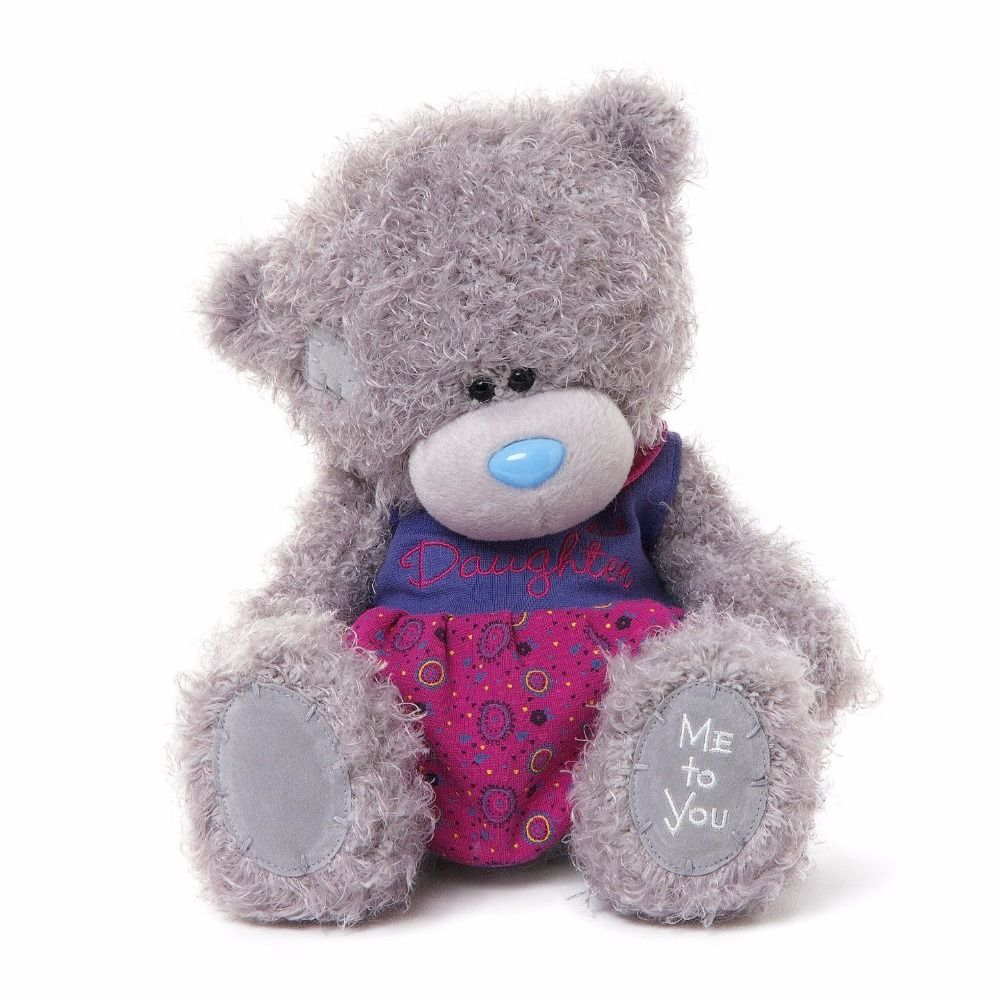 "ME TO YOU BEAR TATTY TEDDY 8/"" PLAIN GREY BEAR GIFT"