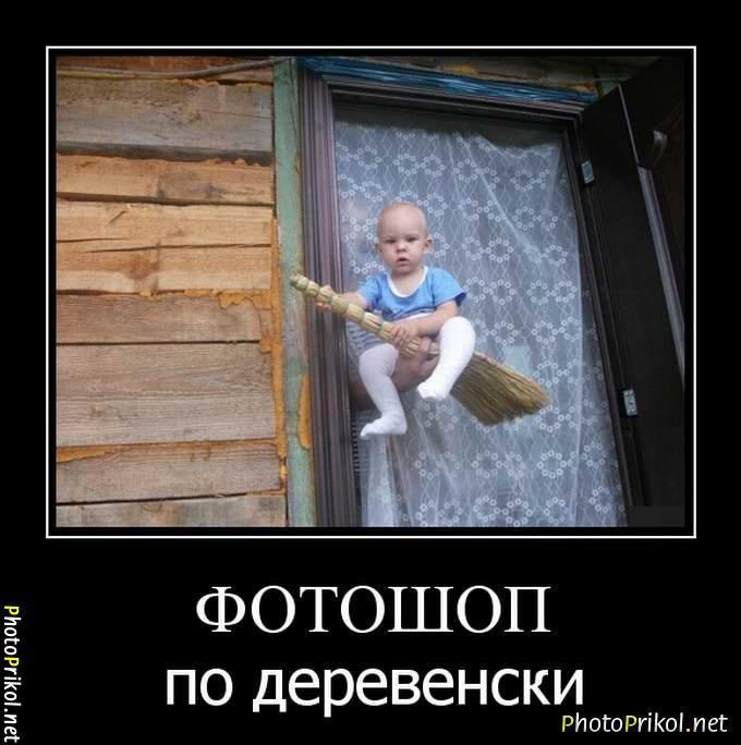 картинки фото смешные
