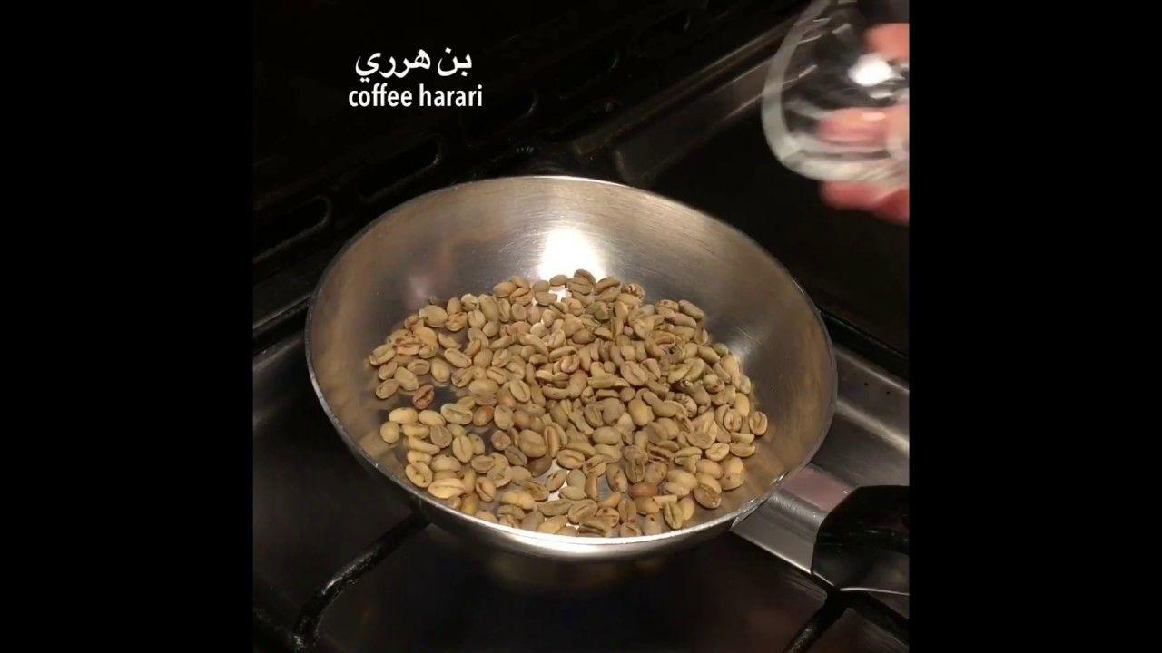 قهوة عربية Youtube Food And Drink Food Yum