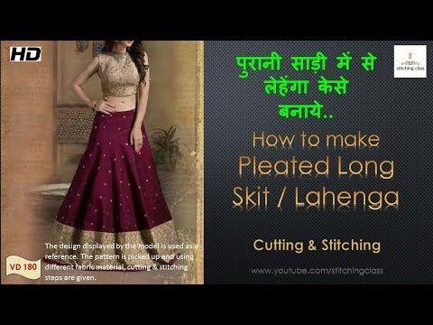 3363959c2d पुरानी साड़ी में से लहेंगा केसे बनाये, How to make lehenga from old saree,  Straight pleated skirt, - YouTube