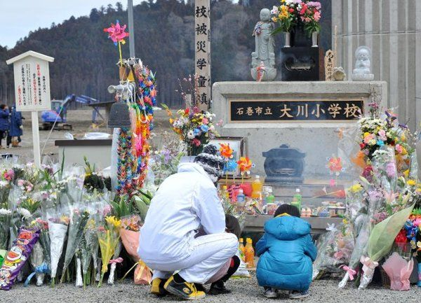 1 in 4 children from Japan's earthquake and tsunami need psychiatric help