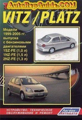 download free toyota vitz platz 1999 2005 repair manual image rh pinterest com toyota echo 2005 owners manual pdf toyota vitz owner manual english
