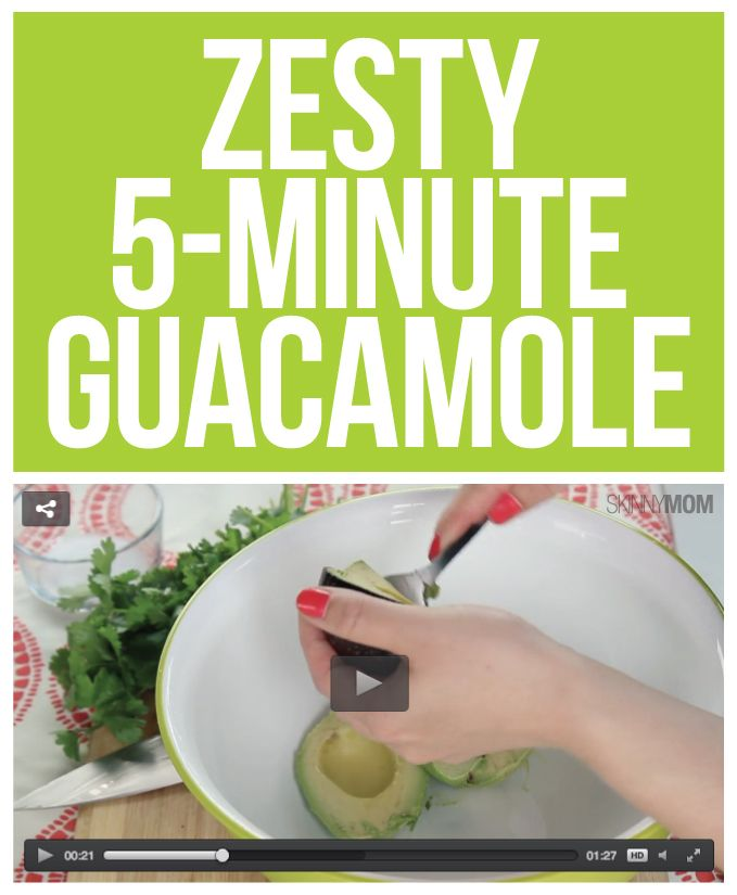 Make this zesty guacamole in only 5 minutes!