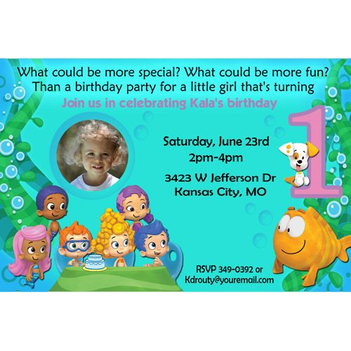 bubble guppies first birthday party invitation | bubble guppies, Party invitations