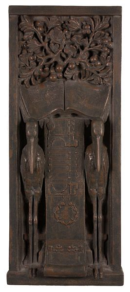 Stork Panel from Frank Lloyd Wright Home and Studio; $350.00