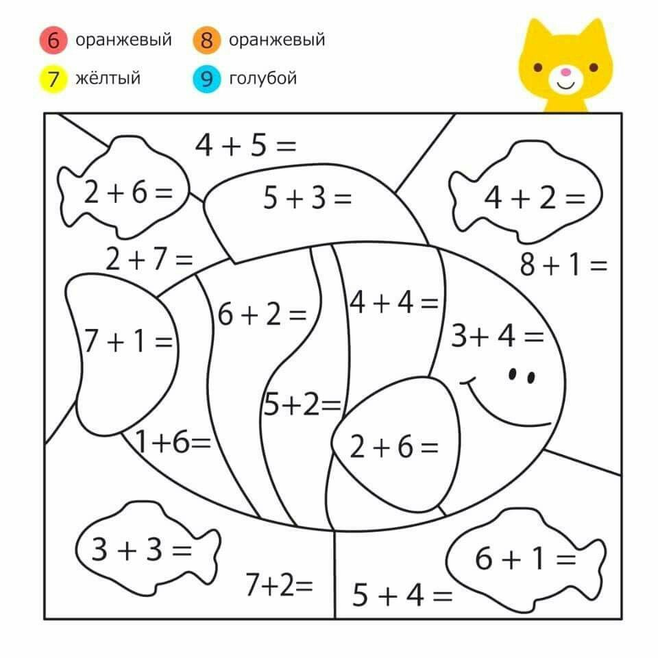 Pin By Lucia Hromadkova On Matematika Kindergarten Math Games Easy Math Activities Kindergarten Coloring Pages Maths addition colouring sheets ks1