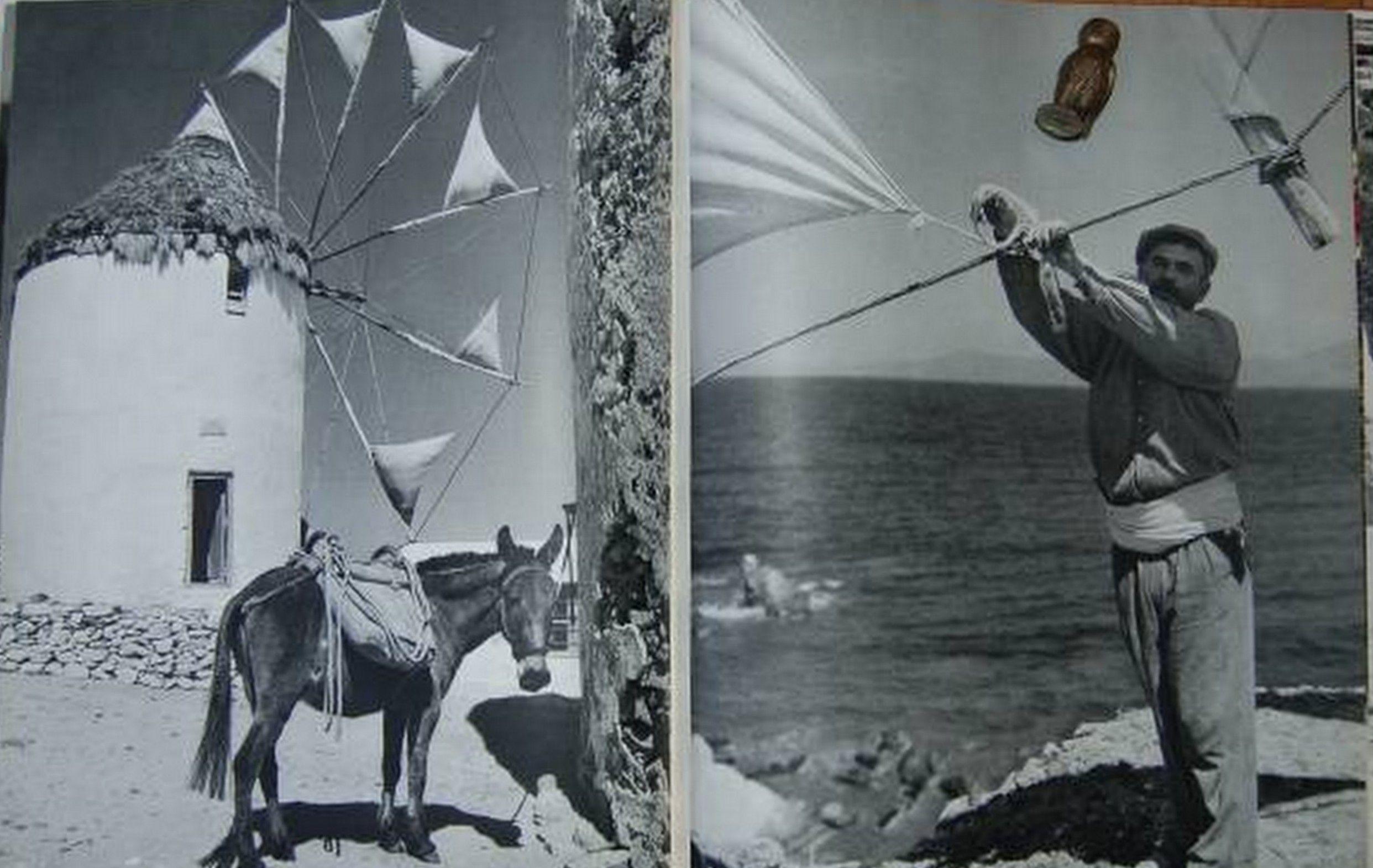 Mύκονος 10ετία 60.Ο Μυλωνάς και ο Μύλος του. | Artwork, Art, Fictional characters