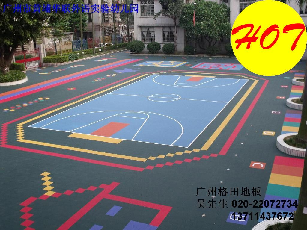 Interlocking Plastic Outdoor Basketball