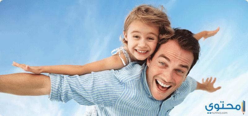 ادعية للاب المتوفي مكتوبة دعاء الاب الميت ادعية اسلامية الأب الوالدين You Are The Father Co Parenting Act For Kids