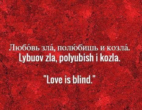Russian Russische Spruche Russisch Lernen Russische Sprache