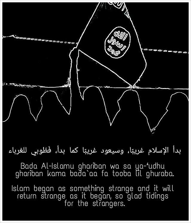 ѕoмeone aѕ ѕoмaal ❥ — ummalhudaifaah:   It was narrated from Abu...