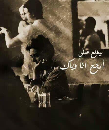 Pin By Lola On Arabic بالعربي Beautiful Arabic Words Love Words Arabic Love Quotes