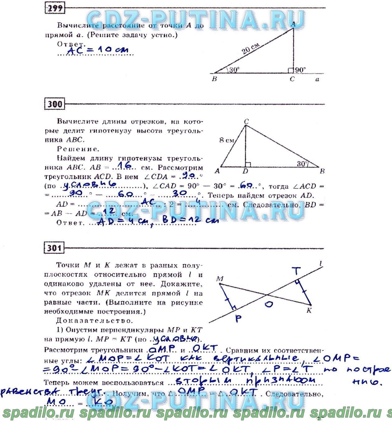 Спишу.ру 6 класс математика с.а козлова 6 класс